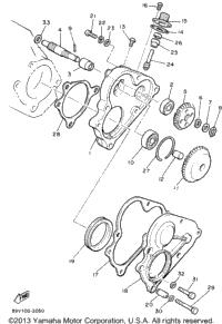 >Pump Drive Gear