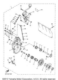 >Alternate Reverse Gear For Vx600